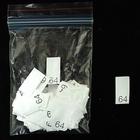 Размерники в пакетике (уп. 200 шт.) №64 белый