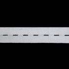 Резинка 20 мм с перфорацией (рул. 25 м) бел.