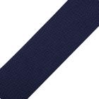 Резинка 70 мм 3170 (рул. 25 м) т.-синий
