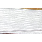 Резинка Тайвань 20 мм (рул. 40 м) бел.