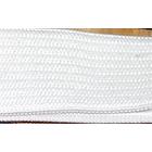 Резинка Тайвань 25 мм (рул. 40 м) бел.
