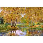 Рисунок для вышивания бисером Астрея (Gluria) 71060 «Русские березы» 19,5*30 см