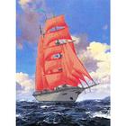 Рисунок для вышивания бисером Астрея (Gluria) 77200 «Алые паруса» 30*40 см