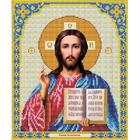Рисунок для вышивания бисером Благовест И-4001 Господь Вседержатель 20*25 см