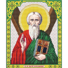 Рисунок для вышивания бисером Благовест И-4105 Св. Апостол Андрей Первозванный 20*25 см