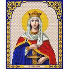 Рисунок для вышивания бисером Благовест И-4110 Св. Мученица Ирина 20*25 см