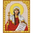 Рисунок для вышивания бисером Благовест И-4112 Св. Мученица Татьяна 20*25 см