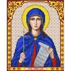 Рисунок для вышивания бисером Благовест И-4119 Св. Мученица Юлия 20*25 см