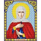 Рисунок для вышивания бисером Благовест И-4122 Св. Мученица Анна 20*25 см