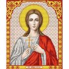Рисунок для вышивания бисером Благовест И-4131 Вера 20*25 см