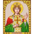 Рисунок для вышивания бисером Благовест И-4134 Св. Мученица Царица Александра 20*25 см