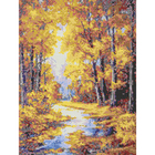 Рисунок для вышивания бисером Каролинка КБП-3041 «Осенние краски» 27*35,5 см