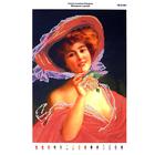 Рисунок на габардине А3 ЧБ-Л 001 «Женщина с розой»