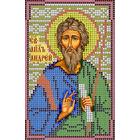 Рисунок на габардине А5 КМИ-5320 «Св. Апостол Андрей» 10*18 см