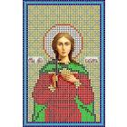 Рисунок на габардине А5 КМИ-5342 «Св. Мчц. Василиса» 10*18 см