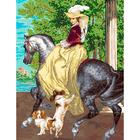 Рисунок на канве Гелиос А-002 «Дама на коне» 43*53 см