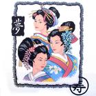 Рисунок на канве Гелиос А-005  «Японские красавицы» 33*40 см