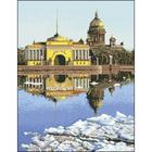Рисунок на канве Гелиос Г-001 «Отражение» 35*46 см