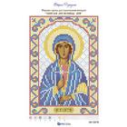 Рисунок на полотне (12*17 см) 5078 «Св. Мученица Зоя»