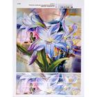 Рисунок на полотне А3 E-0329 «Цветок нежности» 29*39 см