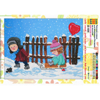 Рисунок на полотне А4 ZZ-035 «Среди снегов, среди зимы, мне так тепло...» 18*24 см