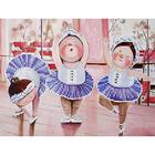 Рисунок на полотне А4 ZZ-041 «Все балеринки - немножко ангелы» 18*24 см