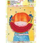 Рисунок на полотне А4 ZZ-046 «Ела спелый я арбуз, очень сладкий он на вкус» 18*24 см