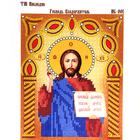 Рисунок на ткани «Наследие ИСА5-001 Господь Вседержитель» (со стразами и бусами) 17,5*21,5 см