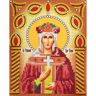 Рисунок на ткани «Наследие ИСА5-023 Св. Царица Елена» (со стразами и бусами) 17,5*21,5 см