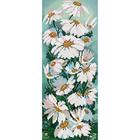 Рисунок на ткани «Нова Слобода» MAX.БИС 4104 Полевые ромашки 16*40 см