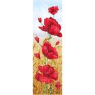 Рисунок на ткани «Славяночка КС-094 Диптих. Маки» 18,5*56 см