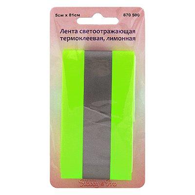 Светоотраж. лента  термоклеевая НР 870500 5*81 см лимон в интернет-магазине Швейпрофи.рф