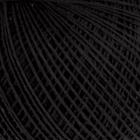 Пряжа Сирень 25 г / 215 м,  4305 чёрн.