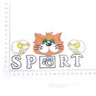 Термоаппликация AD1039 «Sport» 9*18 см