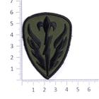 Термоаппликация AD1297 «Военная разведывательная бригада»