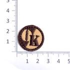 Термоаппликация №3-1198 «ОК» (4А) коричневый/песочный