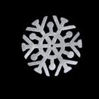 Термоаппликация №4-21 «Снежинка» белый(1)