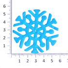 Термоаппликация №4-21 «Снежинка» синий(1)