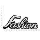 Термоаппликация с пайетками ТВT.TEP 1.3 «Fashion» 7б