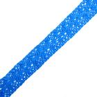 Тесьма вязаная 30 мм С3749г17 (рул. 25 м) голубой