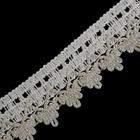Тесьма вязаная 35 мм 07-2069 хлопок (рул.50  м) золото/бежевый
