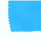 Ткань подкл. п/э 190 текс, №1160 голубой