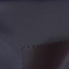Ткань подкл. поливискон, вискоза 47%; п/э 53% жаккард (шир. 150 см) PVR072/901 серый/синий