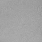 Ткань подкл. поливискон, вискоза 47%; п/э 53% жаккард (шир. 150 см) T528/67 серый/синий