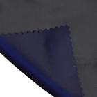 Ткань подкл. поливискон, вискоза 50%; п/э 50% однотонная (шир. 150 см) SL-19/232 чёрн./син.