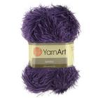 Пряжа Травка (YarnArt Samba), 100 г / 110 м, 0028 фиолетовый