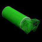 Фатин TBY.С в шпульках шир. 150 мм  (уп. 22,86 м) 26 зелёный