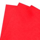 Фетр (однотон.) Soft 1 мм / 20*30 см (уп. 10 шт., цена за 1 шт.) 601 т. красный