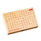 Футляр для круговых спиц (дерево) Addi 529-0 22,5*14*4 см
