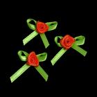 Цветы пришивные JY100125 2см 250/548 красный/оливковый